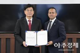 세종 스마트시티 세계최초 ISO 국제인증 획득
