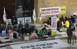 [오늘의 국회 일정(11일)] 이해찬·김병준·손학규·정동영·이정미 등 지도부 종합