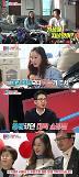 [간밤의 TV] 동상이몽2 윤혜원X류승수 부부 조카가 슛돌이 지승준···소이현 딸 콩순이와 애틋한 이별 눈길