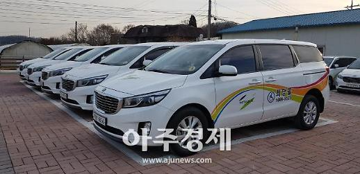 [남양주시] 교통약자 교통수단 행복콜 14대 증차