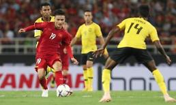[2018 AFF 스즈키컵] AFC 베트남-말레이시아 결승, 박항서호 심리적 우위에 있다…이유는?