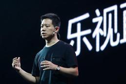 중국판 테슬라 창업가 자웨팅, 빚쟁이 전락