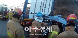 안산소방 119구조대 교통사고 현장 신속한 인명구조