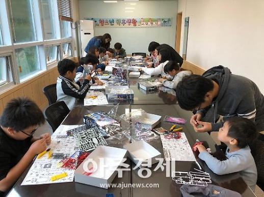 성남시청소년재단 청소년 덕후생활 오픈스쿨 운영