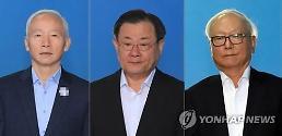 특활비 상납 남재준 2심 징역 2년…이병기·이병호 2년 6개월