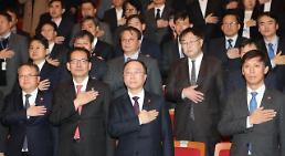 [홍남기 경제부총리 취임사 전문] '거문고의 줄을 풀어 다시 고쳐 매다'