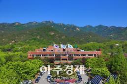 과천시 '2018 경기도 사회적경제 국제컨퍼런스' 열려