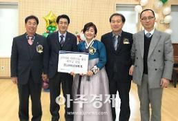 안양시 귀인동 NH축산농협 평촌지점 기부금 기탁받아