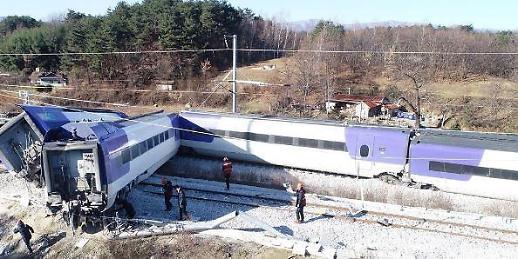 재난 공화국 오명 벗지 못한 대한민국… 국가기반 시설 재점검해야
