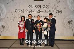 2018년 예산효율화 부문 대상 및 소비자가 뽑은 한국의 영향력 있는 브랜드 대상 수상