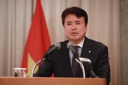 곽영길 아주뉴스코퍼레이션 회장 高大 경제인대상 수상