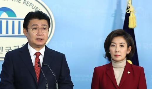 자유한국당 새 원내대표에 나경원…범친박계-첫 여성