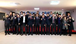 김해시, 김해이주민의 집 리모델링 개소...외국인 근로자 권익향상