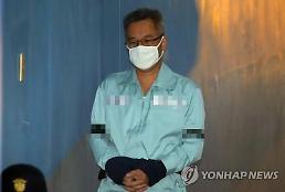 노회찬 정치자금 드루킹 징역 1년6개월 구형