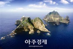 울릉도‧독도, 2018 한국관광의 별에 선정