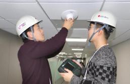 LG유플러스, 5G 인빌딩 안테나 개발 완료
