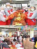 CJ헬로, 23개 지역에서 릴레이 김장봉사…1만포기 나눠