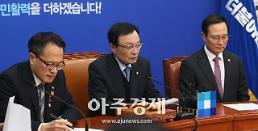 이해찬 홍영표·나경원, 12월 임시국회 열어 유치원3법 처리해주길