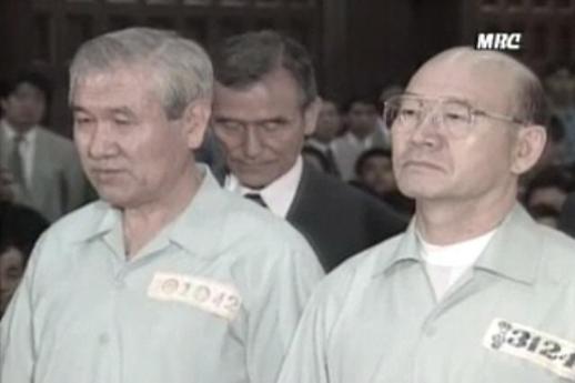 12월 12일 한국은 1212사태, 중국은 마지막 할인행사 솽스얼