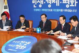 민주 선거제 개편, 내년 1월 정개특위서 합의…2월 임시국회서 처리