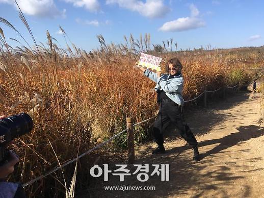 [서울은 지금 크리에이터中] 여행작가 구나이(顾奈)의 서울여행 기고문