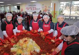 LG디스플레이, 10년째 사랑의 김장 나눔 행사 열어