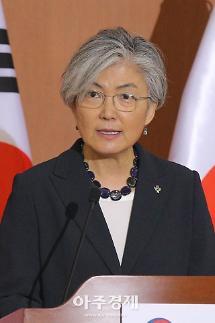 康장관, 일본 외무상에 징용판결 신중 대응 촉구