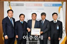 박윤국 포천시장, 전철7호선(옥정~포천) 연장 예타 면제에 총력