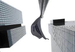 삼성전자, 보직인사·조직개편도 안정···네트워크사업부장만 교체