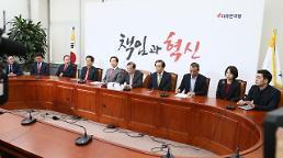 한국, 이번주 당협위원장 교체 발표…현역 의원 포함 여부 주목
