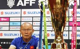 박항서호 베트남 축구, A매치 15G 연속 무패 프랑스와 타이…스즈키컵 우승시 신기록