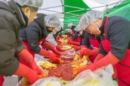 한라, 소외된 이웃을 위한 사랑의 김장나눔 행사 개최