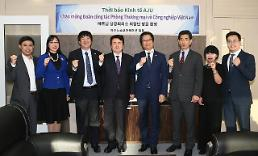 VCCI 회장 한·베 양국협력 가교로 아주경제 역할 기대