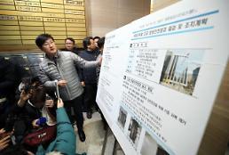 삼성동 대종빌딩 부실시공 의혹...철근 훤히 드러난 기둥