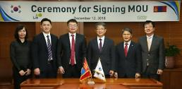LH, 몽골금융공사와 도시·주택분야 협력 MOU 체결