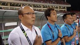 SBS, 한국 국민의 '박항서 매직'에 부응···동남아 월드컵 스즈키컵 단독 생중계
