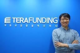 [2018 아주경제 금융증권대상] 테라펀딩, 차별화된 P2P금융...독보적인 안정성 발휘