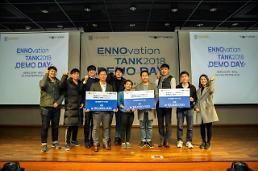 제네시스, 기술 스타트업 후원 프로그램 이노탱크 2018 데모 데이 개최