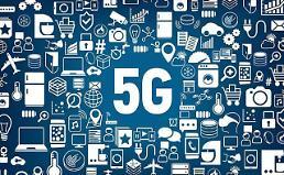 과기정통부, 5G 잠재력 키운다…'5G 플러스 전략' 가동