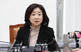 """심상정 """"한국당, 주말까지 선거제 개혁 입장 제시해달라"""""""