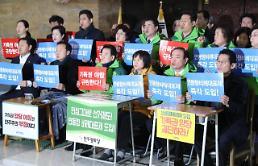 12월 임시국회 셈법 제각각…최대 쟁점은 선거제 개혁·유치원 3법