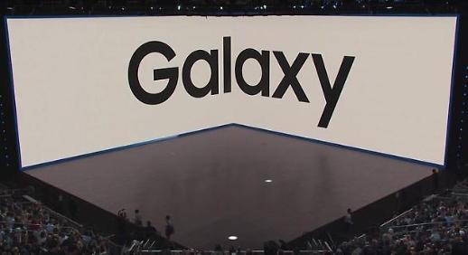 [영상]내년초 출시 삼성폰 갤럭시S10에 암호화폐 거래기능 탑재?