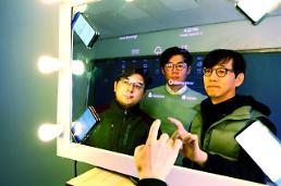 KAIST 연구팀, 스마트폰 기반 터치 사운드 위치파악 기술 개발