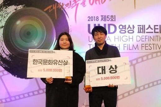 KT스카이라이프, UHD 영상 페스티벌 시상식 개최