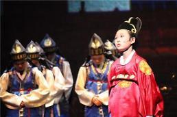 [연말공연 뭐 볼까?➄] 영친왕 실화 바탕 한 어린이합창 뮤지컬 '왕자와 크리스마스'