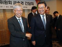 신남방특위 신남방진출 기업에 2022년까지 1조원 해외보증
