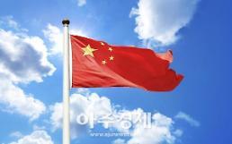 [아주 쉬운 뉴스 Q&A] 중국 판호 발급 논란, 어떻게 대응해야 할까요?