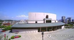 예술의전당, 중국 국가대극원 오케스트라 공연 등 2019년 프로그램 공개