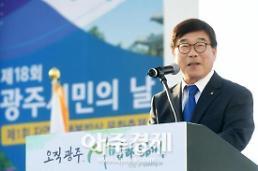 광주시 2018년 소나무 재선충병 방제성과 우수기관 선정