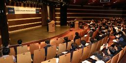 현대엔지니어링, 협력사 해외진출 및 수출지원 교육 진행